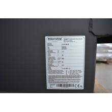Камера за вграждане  Romotop TRINNITY Basic 2G L/R