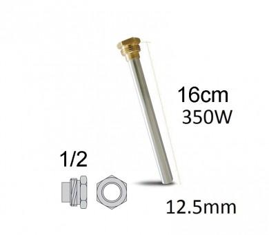 Метален нагревател 350 W-16 см.