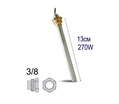Метален нагревател 270 W-13 см.